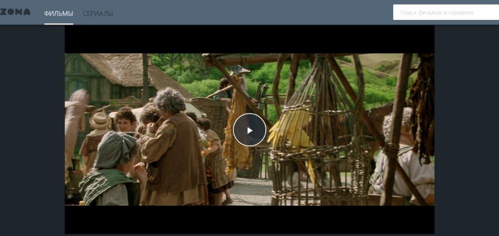 просмотр фильма онлайн на сайте Зоны